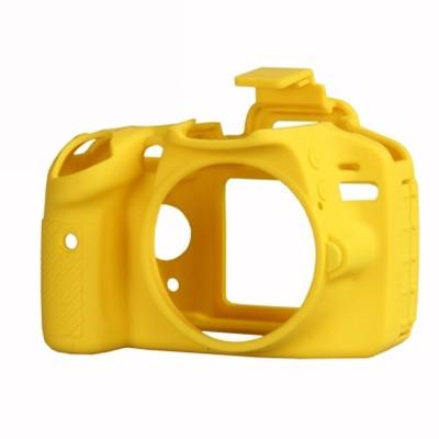 easyCover für Nikon D7100/D7200, gelb