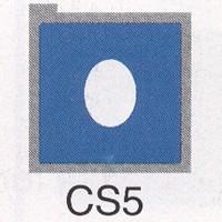 Cromatek Colorspot oval weich blau CS5