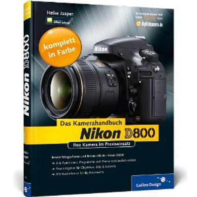 Buch: Nikon D800