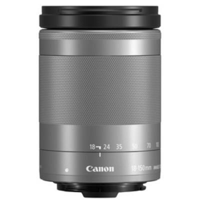 Canon Objektiv EF-M 3,5-6,3/18-150 IS STM, silber