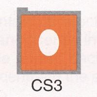 Cromatek Colorspot oval weich orange CS3