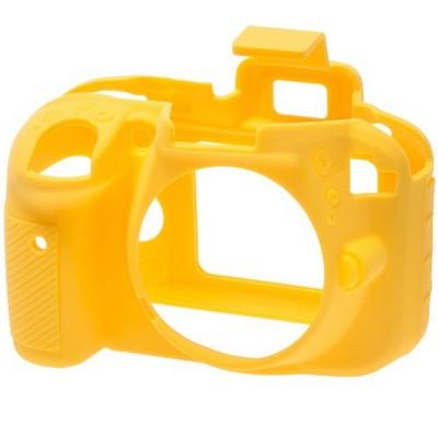 easyCover für Nikon D3300/D3400, gelb