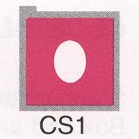 Cromatek Colorspot oval weich magen. CS1