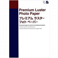 Epson Premium Luster PhotoPaper 250g A3+,100Bl.