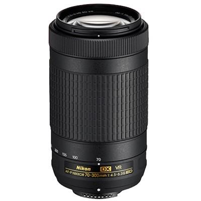 Nikon AF-P DX 4,5-6,3/70-300mm G ED VR