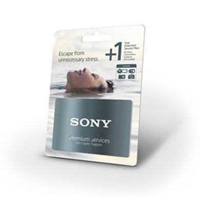 Sony +1 Jahr Garantieverlängerung