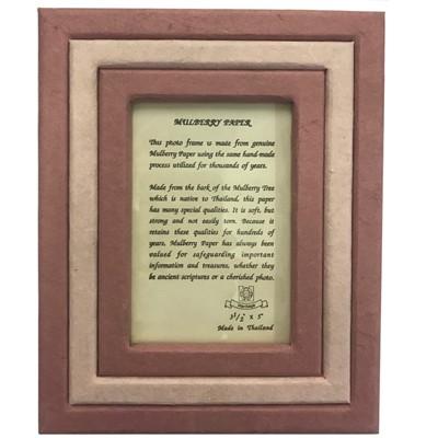Maulbeer-Papier-Rahmen B purpur 9x13