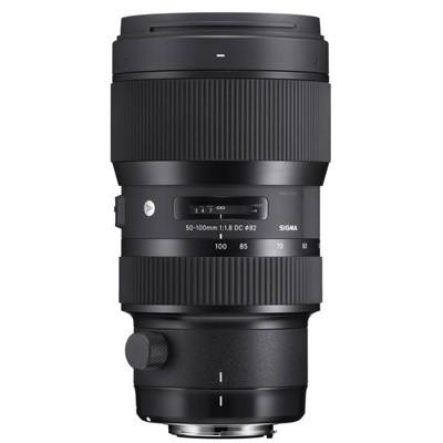 """Sigma 1,8/50-100mm DC HSM """"Art"""" für Nikon"""