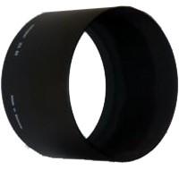 Heliopan Tele-Sonnenblende 52mm
